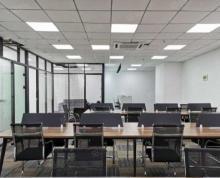 (出租)中央门 泛悦广场260平 精装修带家具 品质办公 拎包入驻