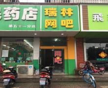 [A_26786]【变卖】南京市六合区雄州街道文峰路12号1-2幢房产
