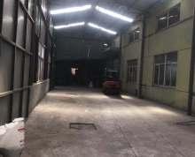南京市江宁区秣陵工业园200平米仓库出租