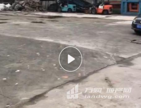 (出租)厂房内大面积水泥空地