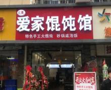 (转让)(广城介绍)八佰伴后面宋官营80平馄饨店整转