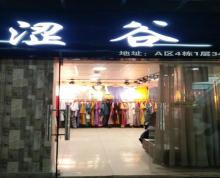 (转让) 义乌小商品城A区4栋34号