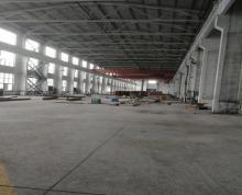 (出租)洛社新出厂房2000平方可生产仓储