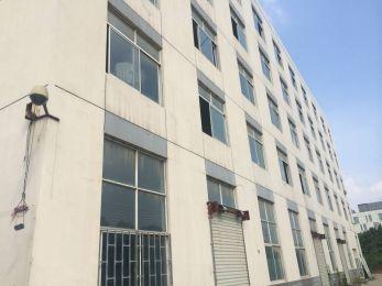 (出租)雨花经济技术开发区7000平方办公用房