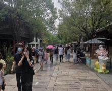 (出售)好消息好消息 市中心夫子庙老门东商铺出售 年租金10个点