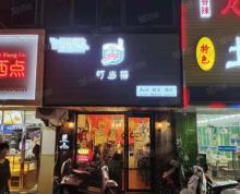 (转让)(人慧快转)亭湖区农民街榆河路34号小吃店转让,可空转