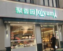 (出售)金铺出现!小面积拐角位置沿街商铺两面开门,可做餐饮位置极忧