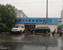 (出租)出租盐都区龙冈工业园区独栋厂房