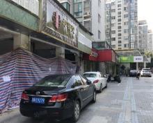 (出租)专 租 实价 仙鹤街沿街商铺 闹市 多小区 沿街有停车位