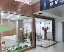 (转让)江宁区上元大街东域城教育培训机构门面旺铺转让个人