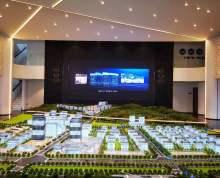 杭州建德十四五规划重点项目园区厂房出售,各种面积段,10月内交付