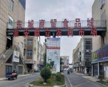 (出租)出租经济开发区经济开发区商业街店铺