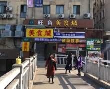 建邺区油坊桥地铁站旁12㎡商铺
