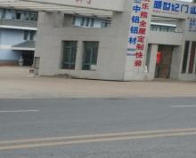 (出租) 仓库1000平米左右