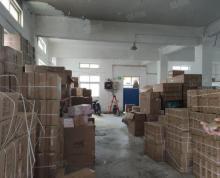 (出租)出租东善桥550平单层高5米厂房报价18可进13米车加工仓储