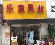 (转让)(讯合推荐)新区太湖花园水果店转让!!!!!!