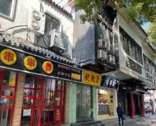 (出租)凤凰街十梓街沿街餐饮旺铺无转让费直租