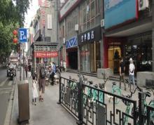 (出租)夫子庙商圈中华路与瞻园路交叉口临街商铺 市口好 人气旺