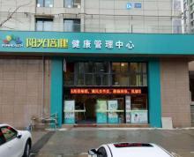 (转让) 南京重点小学、初中学区热铺转让