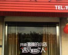 射阳县种子公司枫味居饭店