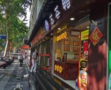 (出售)夫子庙景区闹市餐饮小吃多门头