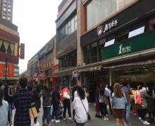 (出租)大厂 南京科技职业学院附近 临街旺铺 可餐饮 有执照