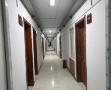 秦淮区办公用房出租1800平米商业用地独栋业态不限