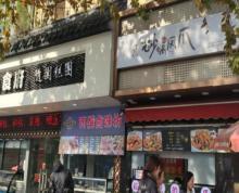 三牌楼广东路小吃餐饮双证齐全 南邮大学西门附近