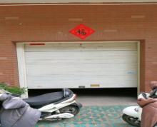 (出售) 天景美地小区 汽车库 23平米