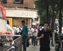 鼓楼区 汉中路管家桥 新街口地铁联通 商铺出租 业态可选