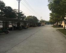 (出租) 秣陵独门独院8000平厂房带办公楼适合各种无污染行业