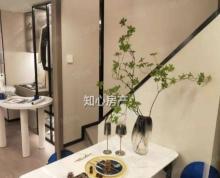 (出售)中骏世界城挑高公寓买37平送37平商业综合体可住家可挂营业执