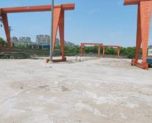 (出租)出租滨湖胡埭8亩水泥硬化带4个龙门吊 价格46万 可长期使用