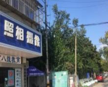 姜堰 姜堰淮海东路242号