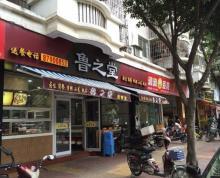 (出租)理发店餐饮出租公交站商业街店面出租