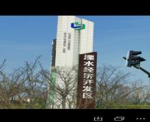 (出租)南京溧水经济开发区标准厂房12元出租