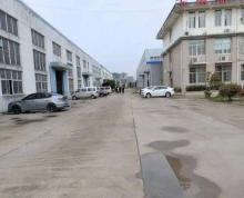 (出售)浦口石桥工业园占地20亩单层厂房办公房宿舍两证齐全