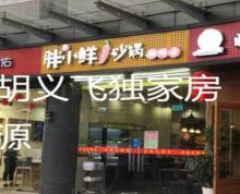 江宁区双龙大道商铺 年租金12万 独立产权 可重餐饮