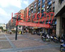百家湖大学城 文鼎广场6栋,好停车位置好,旺铺急售
