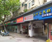 湛江路与清凉门大街上下两层商铺出租,300平,方便停车