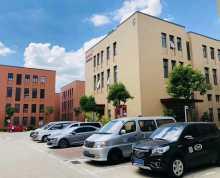江宁区谷里工业园,方中路地铁站,大学科学园工业产业园,附近606-8018平多层标准厂房办公楼招商
