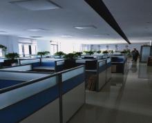 (出租)中业慧谷精装修写字楼办公家具空调齐全大通铺隔断停车全免费