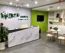 (出租)五四路 融都国际大厦360平 多套出租 精装修带设备出租