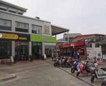 (出售)殷巷农贸市场小厨娘旁纯一楼可以经营餐饮美发服装等多种行业