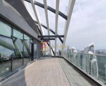 (出租)顶楼露天大阳台! 证大喜玛拉雅 南京南站