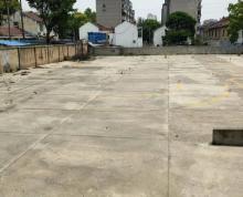 (出租)出租胡埭马鞍村独门独院3.5亩土地水电齐全 停车堆场