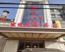 (转让)(镇江淘铺推荐)丹徒区辛丰镇新中天大酒店整体转让