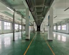 (出租)大周路附近单层6000平米厂房仓库350起租