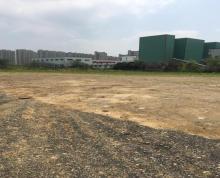 (出租) 淳化湖熟之间23亩可硬化可装龙门吊大车方便