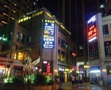 (出售)青剑湖 曼哈顿广场产权旺铺诚售 承租星巴克 年租10万即收租